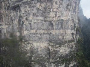 Picture of cliffs from the sky elevator