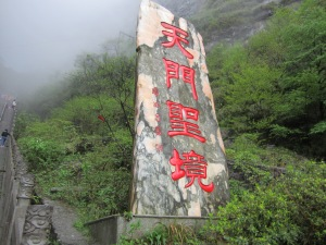landscape of heavenly gate, with mysticism of the fog