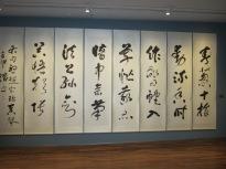 calligraphy, running script