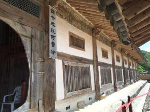 img-20160925-wa0018-tripitaka-buddhist-korea-1