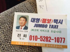 img-20160923-wa0015-korean-taxi-driver